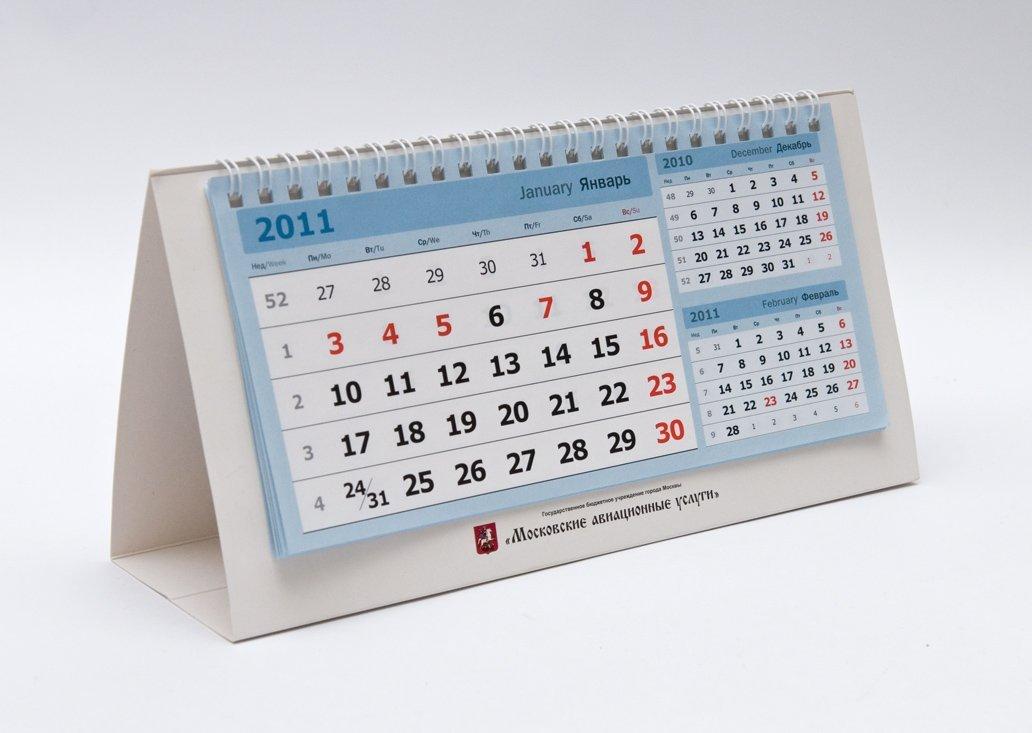 настольный календарь с перекидной сеткой